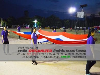 Sport Day – กีฬาบางบุตร ครั้งที่ 19