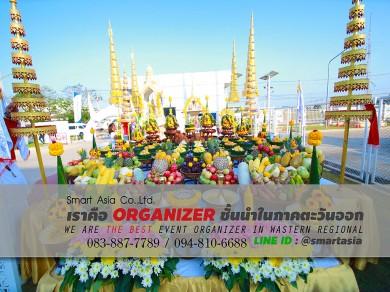 Grand  Opening  – Tokyo Roki( Thailand ) Co.,Ltd
